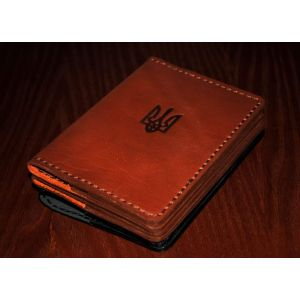 "Leather passport cover ""Brown"""