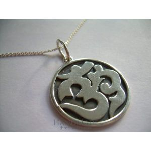 "Om pendant ""Sound of The Universe"""