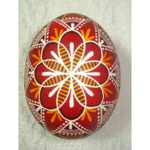 «Ukrainian Pysanka»