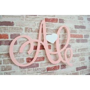 "Wall wooden decor ""Soft-pink fancy"""
