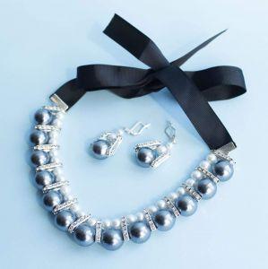 "Pearl jewelry sets ""Kamila"""