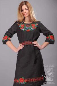 """Ukrainian dress """"Adelaide"""""""