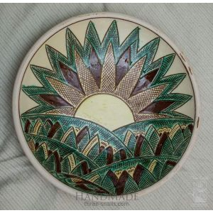 "Ceramic decorative plate ""Carpathian sun"""