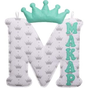"Personalized baby gifts ""Crown"""