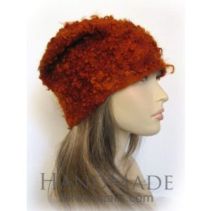 "Wool hat ""Papakha"""
