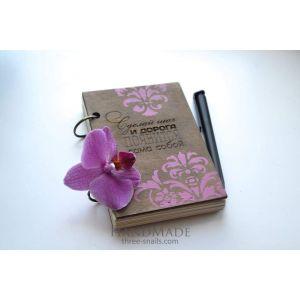 "Writers journal ""Flowers"""