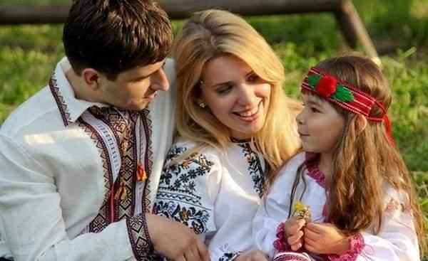 українська сім'я