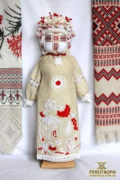 Ukranian talismans