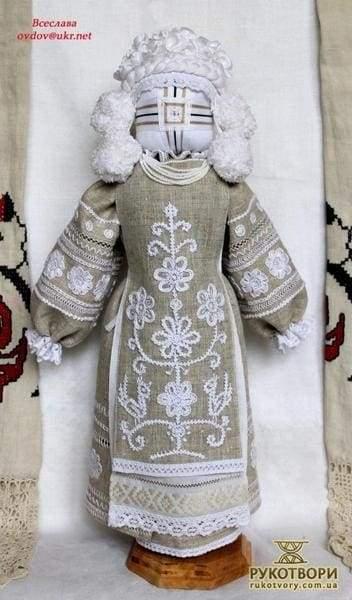 Ukranian culture